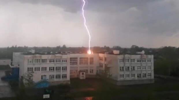 Житель Тверской области заснял на видео удар молнии в школу