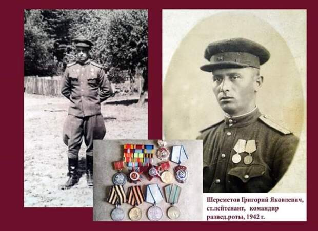 Сотрудница Департамента ГОЧСиПБ поделилась воспоминаниями о дедушке-герое