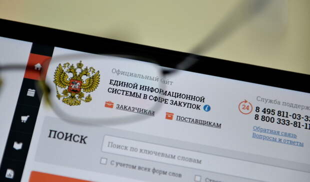 Сотрудника отдела закупок ГКБ №1 Оренбурга оштрафовали за нарушение закона