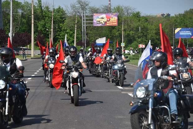 В Донецке Ночные волки открыли мотосезон