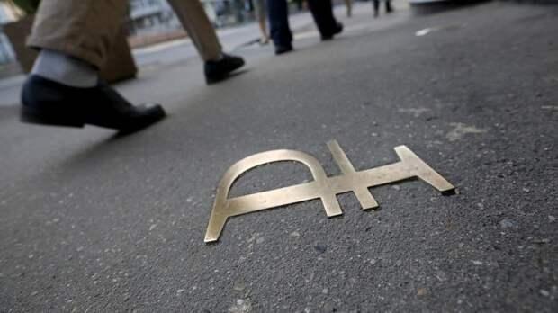 Доля вложений нерезидентов в госдолг РФ снизилась в апреле на 1,4%