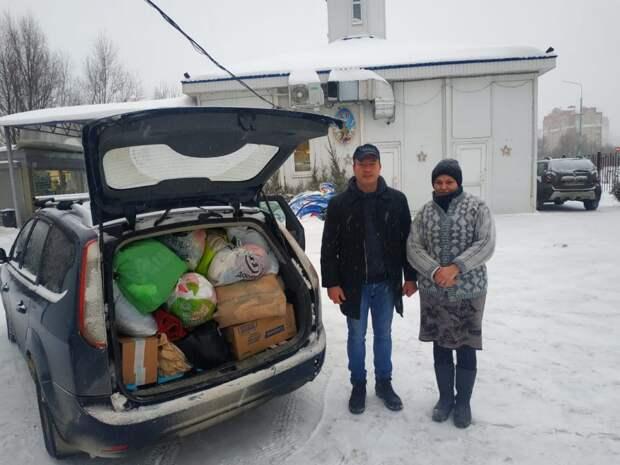 Благотворительную помощь из Куркина отправили в Липецкую область