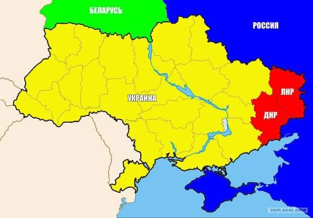 Почему не признают ДНР и ЛНР?