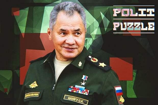 Россия послала четкий сигнал Западу, отправив Шойгу в Минск