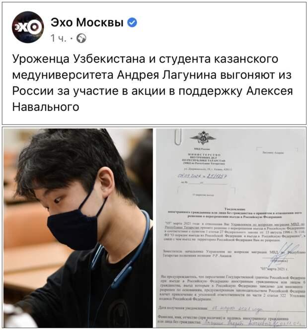 Жил-был гражданин Узбекистана Андрей. И решил он свергнуть режим в России, чтобы жилось веселей