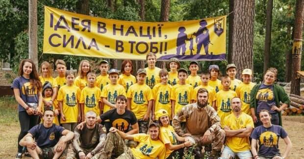 Школа русофобии: стратегия патриотического воспитания украинцев
