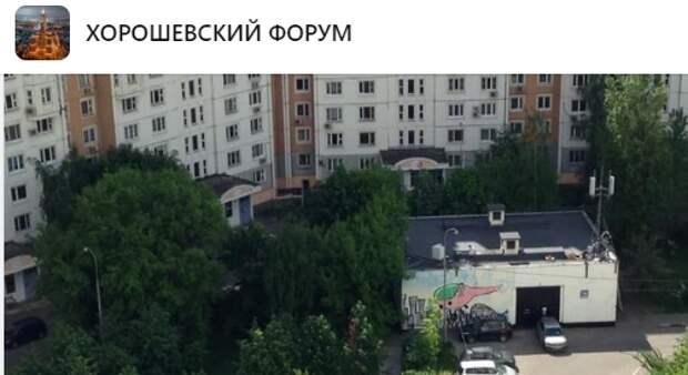 Вышка сотовой связи напугала жителей Хорошевки