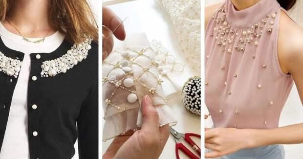 Модный приём: одежда, расшитая бусинами, бисером и стразами