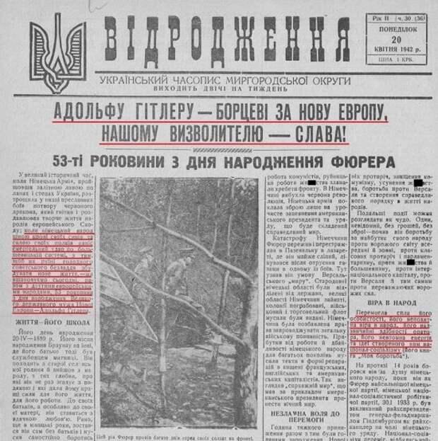 Корнилов напомнил, что у истоков независимости Украины стоят фашистские коллаборационисты