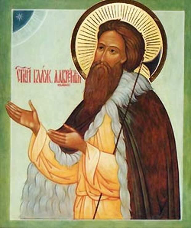 День памяти блаженного Лаврентия, Христа ради юродивого и протоиерея Федора Голубинского …