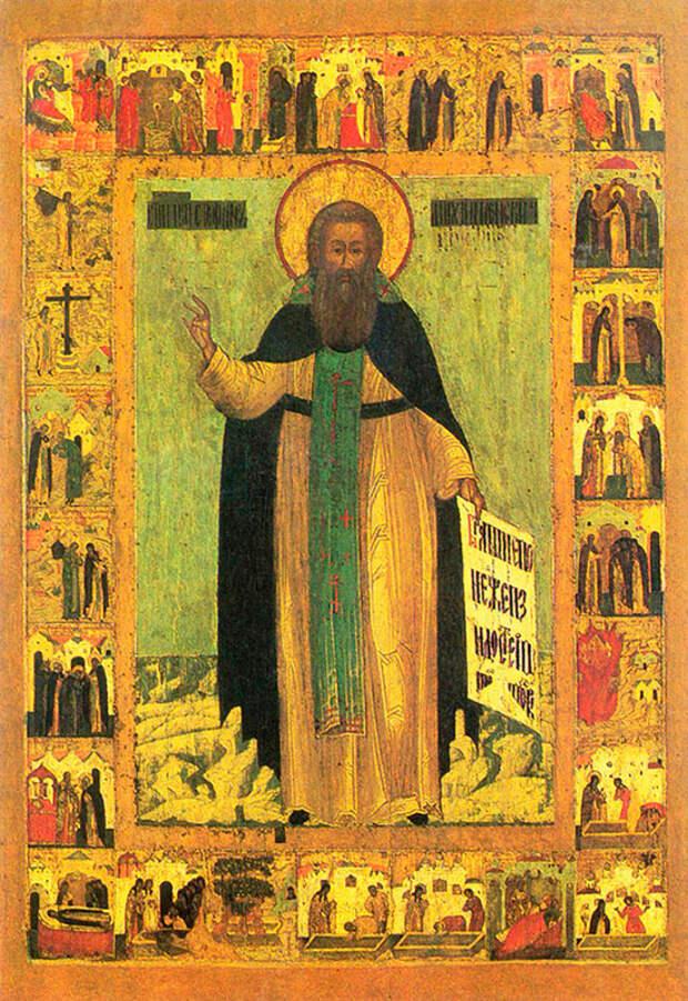 27 июля - День преподобного Стефана Махрищского.