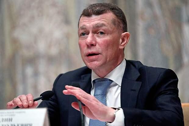 Министры труда государств G20 встретились в Японии, Топилин поведал о блистательных перспективах России