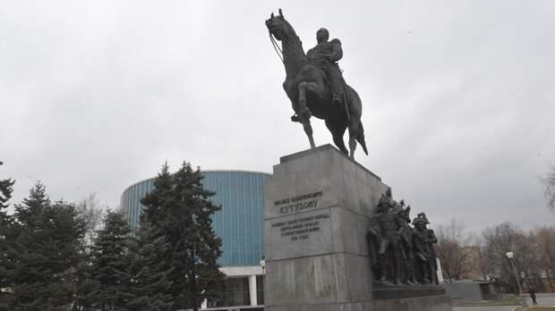 Власти Москвы рассказали о реставрации памятника Кутузову