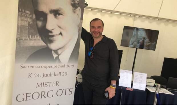 Две жизни Георга Отса