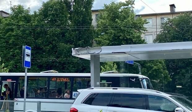 Наостановке наулице Щорса вБелгороде заметили новые повреждения