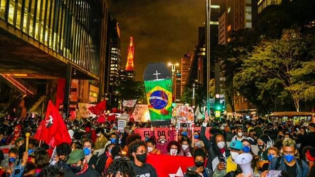 Массовые акции протеста против расизма прошли в Бразилии