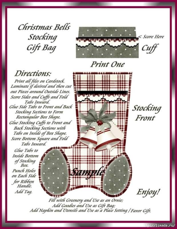 Christmas_Bells_Stocking_Gift_Bag_Sample1 (539x700, 258Kb)