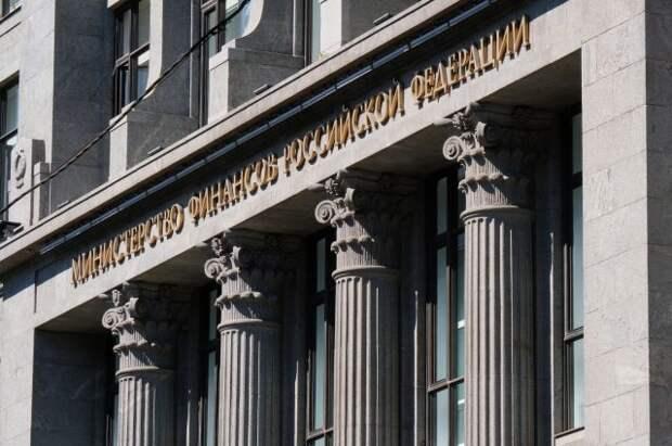 Россия официально уведомила Нидерланды о денонсации налогового соглашения