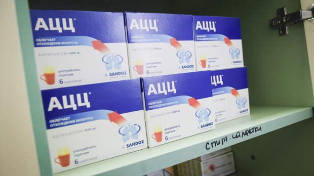 Более 25млн руб потратят налекарства против коронавируса вРостовской области