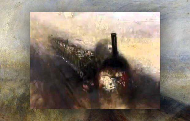 """Фрагмент поезда на картине """"Дождь, пар и скорость"""""""