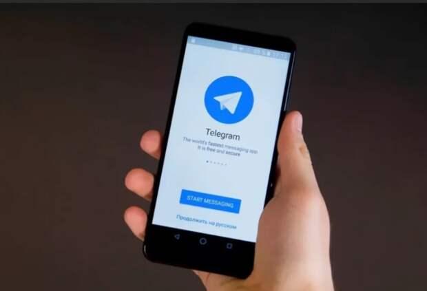 Российский парламентарий призвал отобрать активы Telegram и иностранных соцсетей