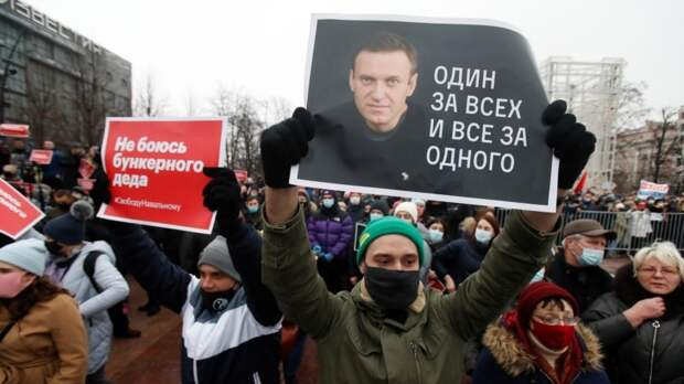 Как проходят акции в поддержку Навального