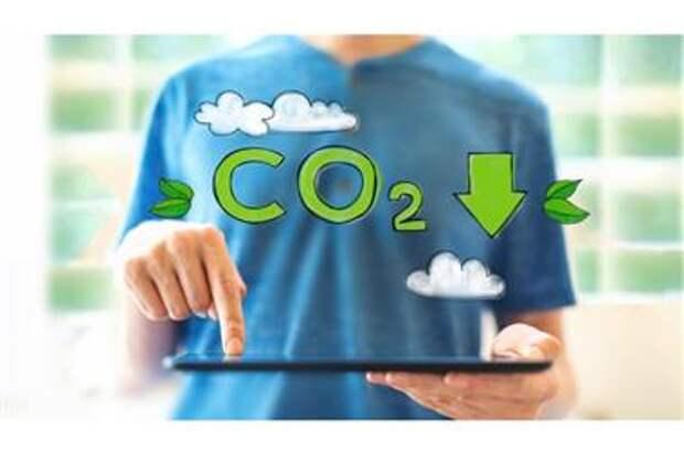 Цель по нулевым выбросам СО2 к 2050 году не предполагает разведку новых участков нефти - МЭА
