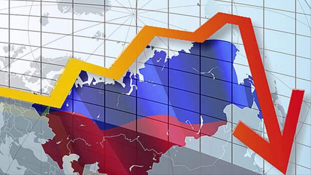 Как спасти экономику России