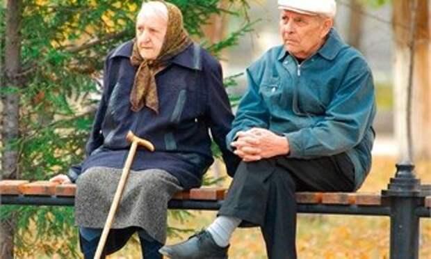 Не хочу общаться с пожилыми родителями!