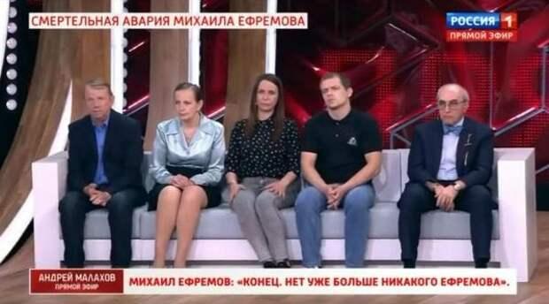Адвокат семьи жертвы Ефремова опроверг миллионные заработки родственников Захарова на ТВ