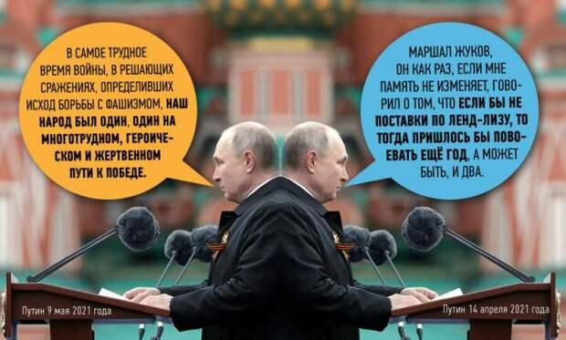Послушал речь Путина на параде Победы. Это просто мрак