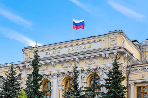 Банк России снизил ставку и ужесточил риторику
