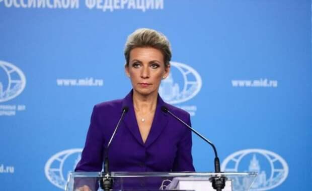 Захарова обвинила США в «отрицании реальности»
