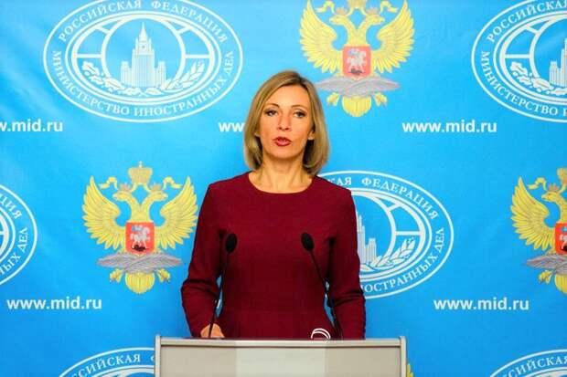 """Захарова ответила на демарш США с высылкой российских дипломатов: """"Жалко лишь Керри"""""""
