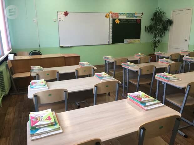 В Удмуртии с начала года в 60 школах выявили факты «поборов»
