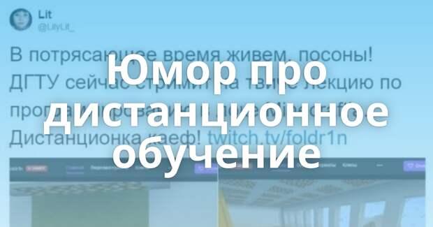 Смешные комментарии. Подборка №chert-poberi-kom-05100416012021