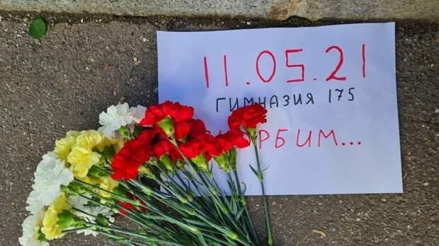 Мать рассказала о состоянии детей, выживших после нападения казанского стрелка