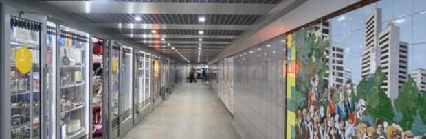 В мэрии объяснили, почему в подземных переходах Ростова сносят ларьки