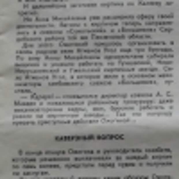 Почему в СССР не хватало кирпичей