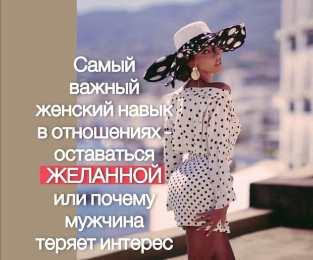 Я люблю и ценю себя ❤️