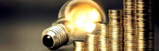 В ТОО «AllianceEnergoSnab-Актау» пытаются оспорить действующий тариф на электроэнергию