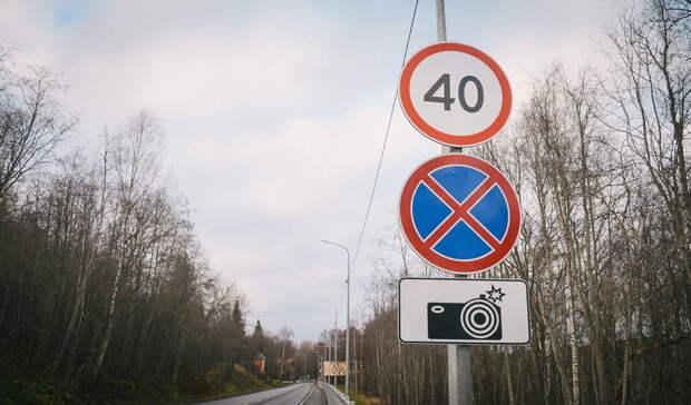 Снова закрыто: еще одну улицу перекроют вНижнем Новгороде 15мая