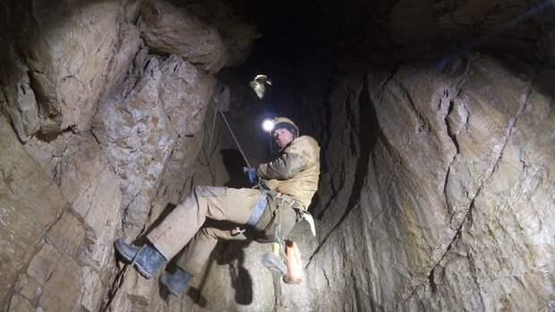 МЧС продолжает поиски пропавшего в Абхазии российского туриста