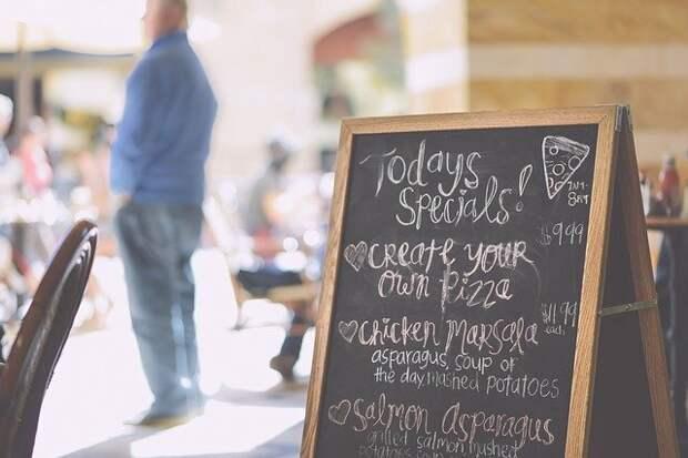 Зачем писать меню на каждый день, если вы работаете?