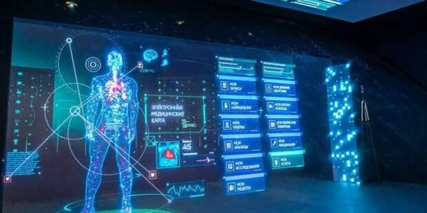 Собянин рассказал о выявлении COVID-19 с помощью искусственного интеллекта