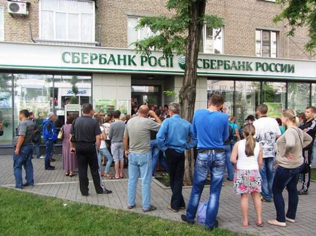 Сбербанк: годовой лимит по «Сельской ипотеке» исчерпали за 8 часов