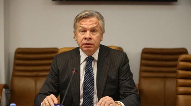 Алексей Пушков Зеленскому о положении Украины в мире: «Как всегда каша»