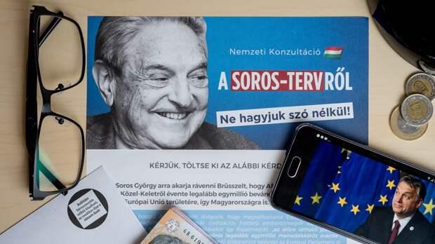 Из Сороса сделают гуляш: Венгерский лидер против международного спекулянта