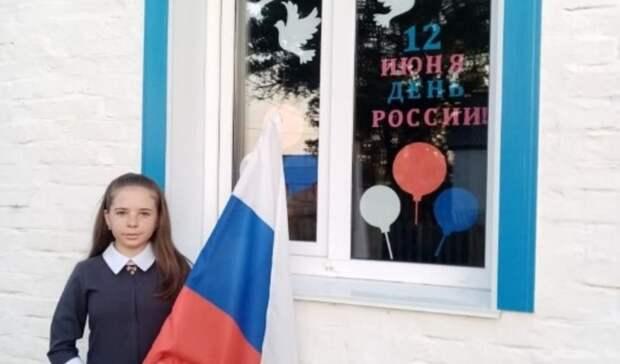 Омичи до 14 июня могут принять участие в акциях «Окна России» и «Флаги России»