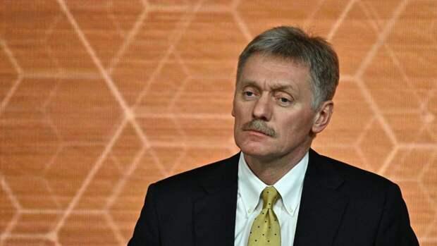 Дмитрий Песков рассказал о зеркальном ответе Москвы на санкции Вашингтона
